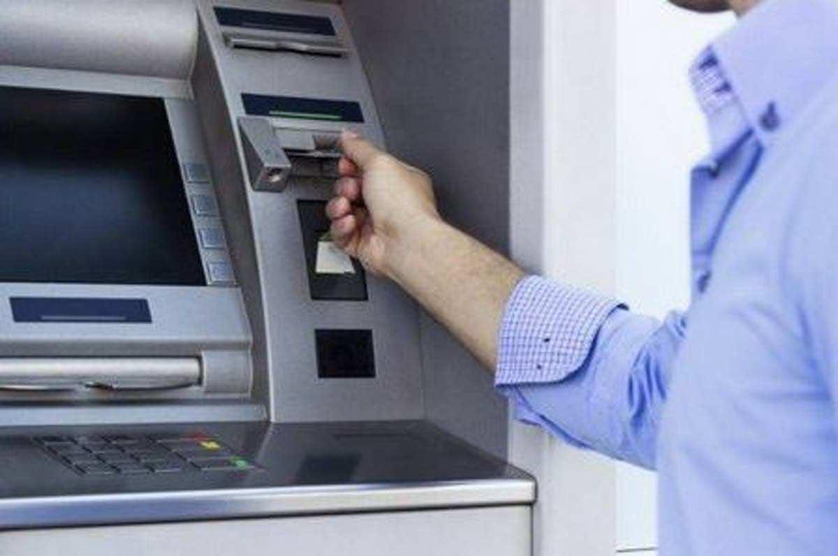 الشبابيك الآلية البنكية