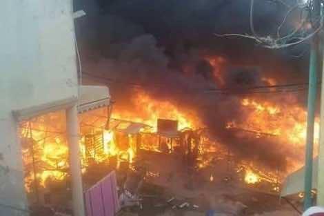 حريق-سوق