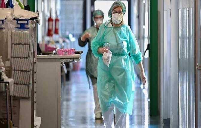 مديرية الصحة بمراكش