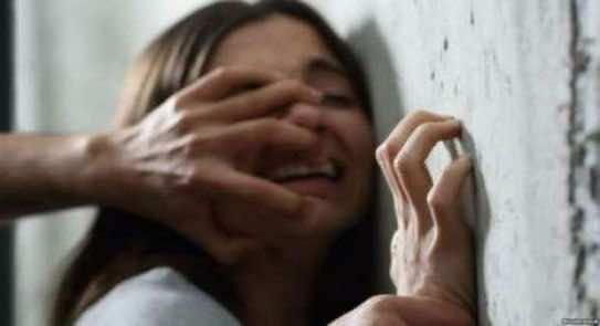 الاغتصاب الوحشي