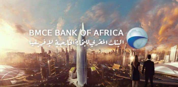 بنك أفريقيا