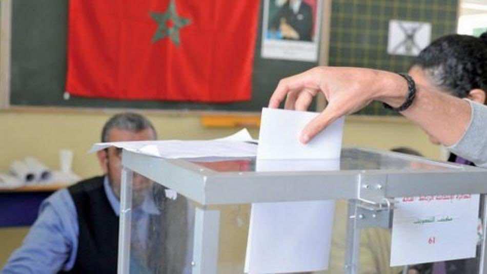 عملية التصويت