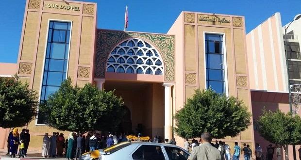 محكمة الاستئناف ببني ملال