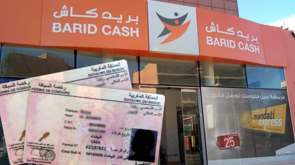 barid cash